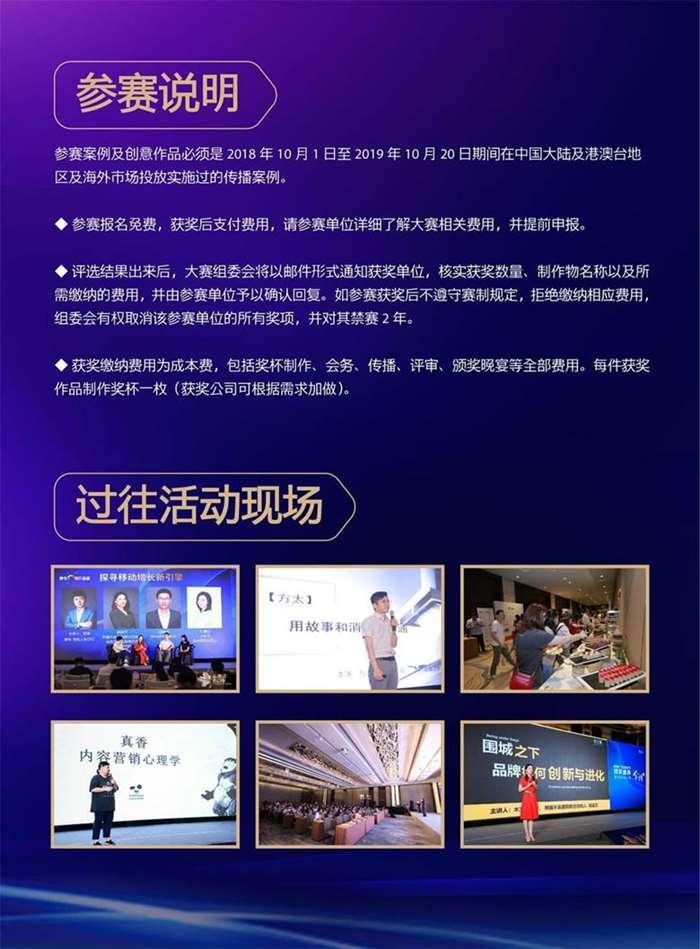 中国短视频社交营销峰会_07.jpg