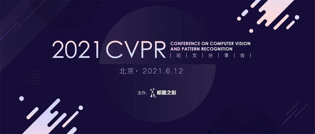 CVPR3.JPG