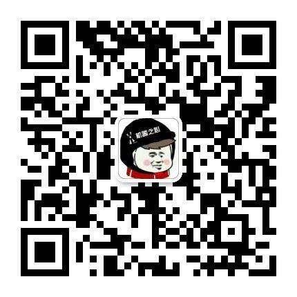 微信图片_20191119123410.jpg