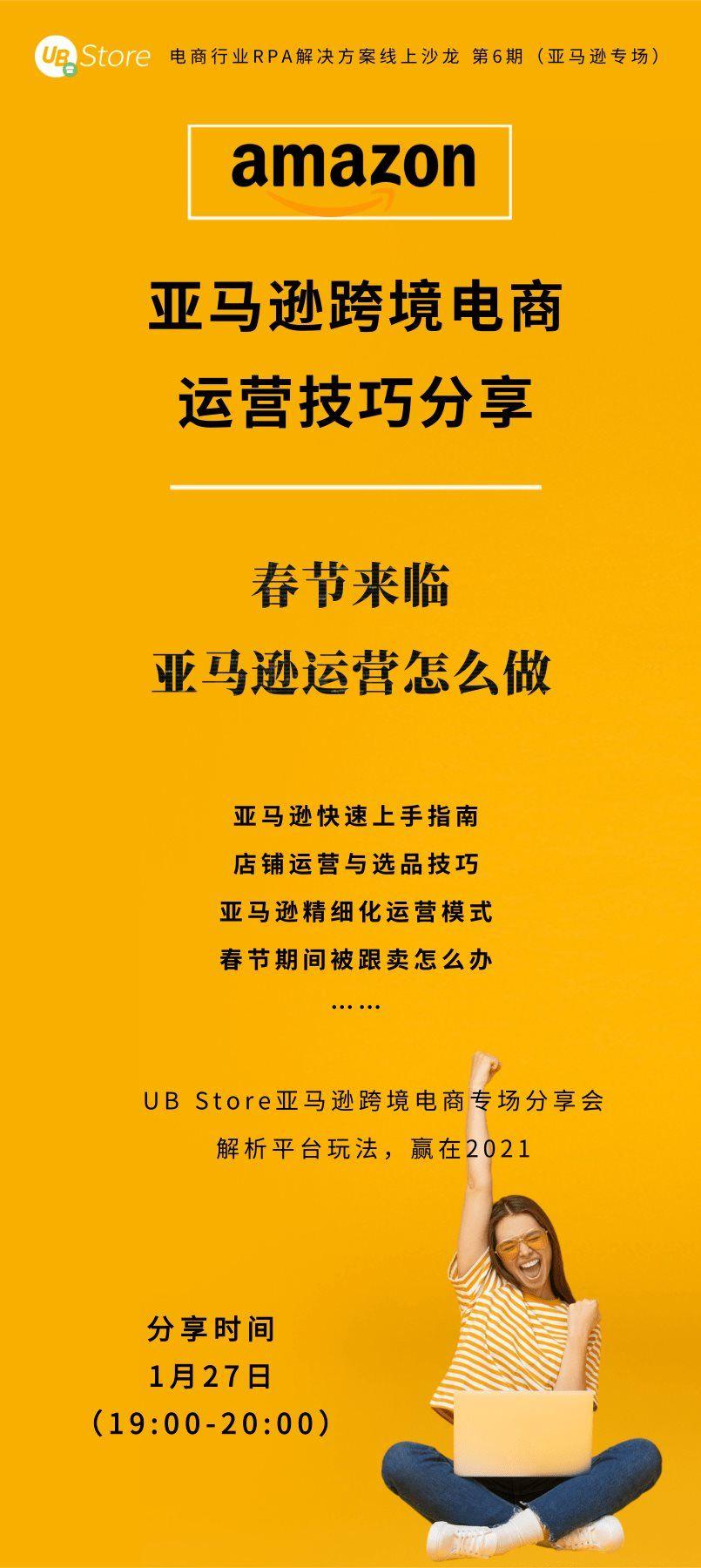 [副本]科技线条智能会议邀请函活动@凡科快图 (1).png