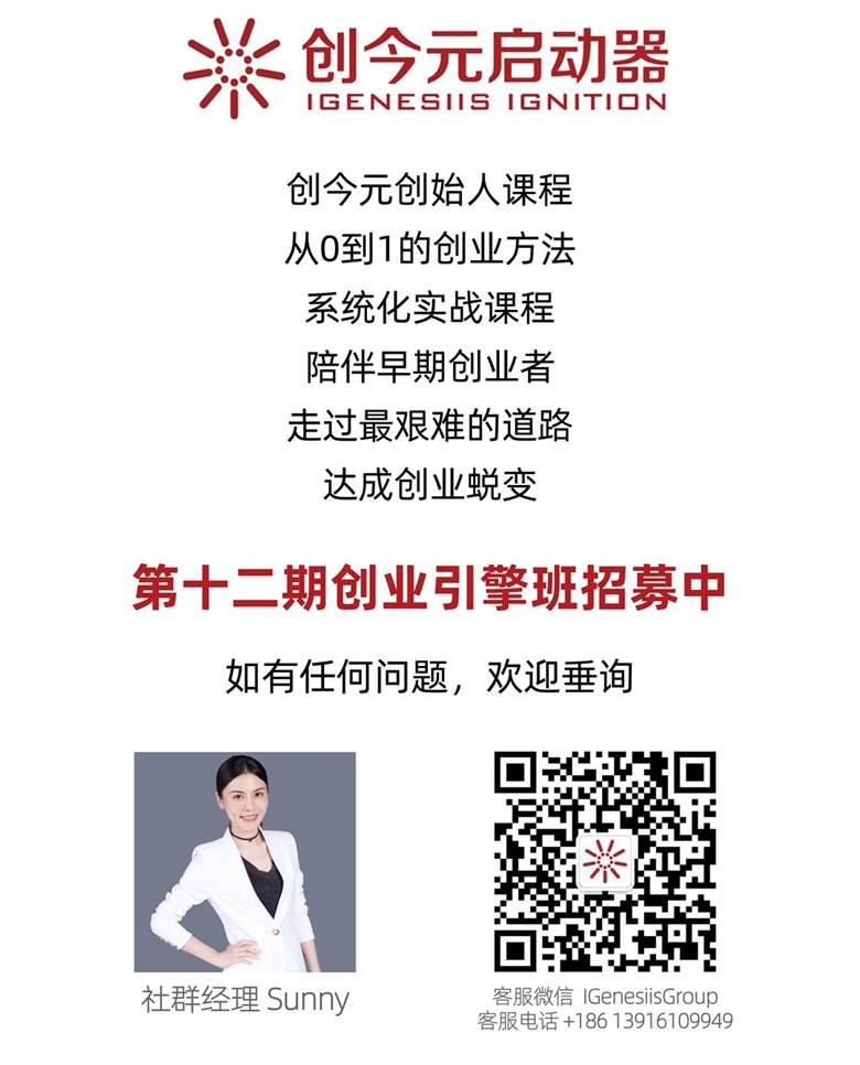 客服微信图片 (2).png