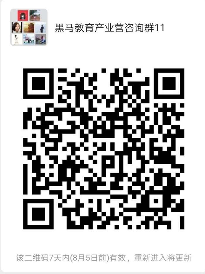 微信图片_20190729110226.png