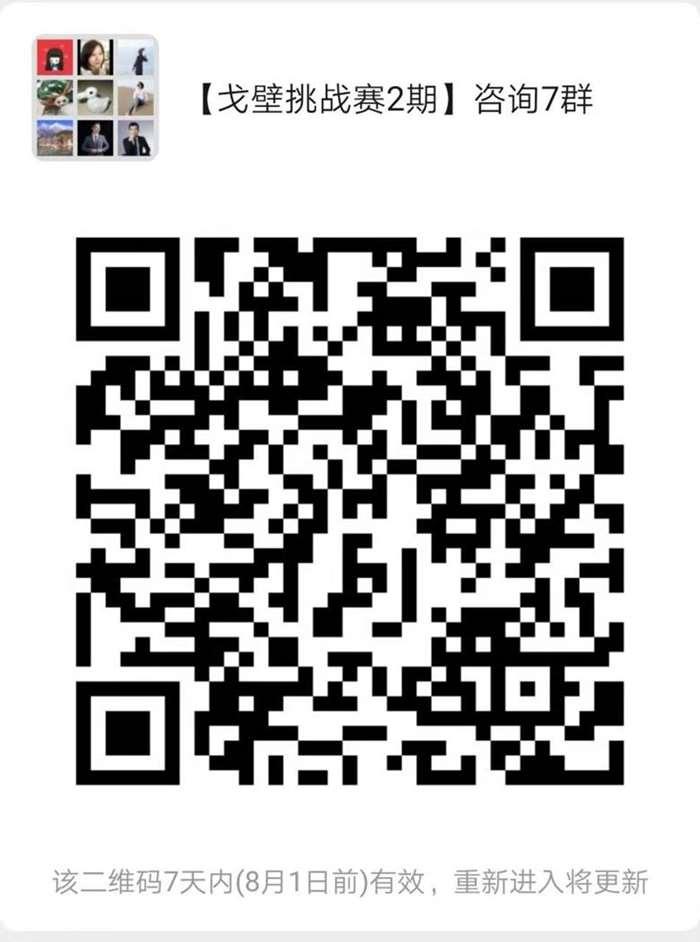 微信图片_20190725101656.jpg