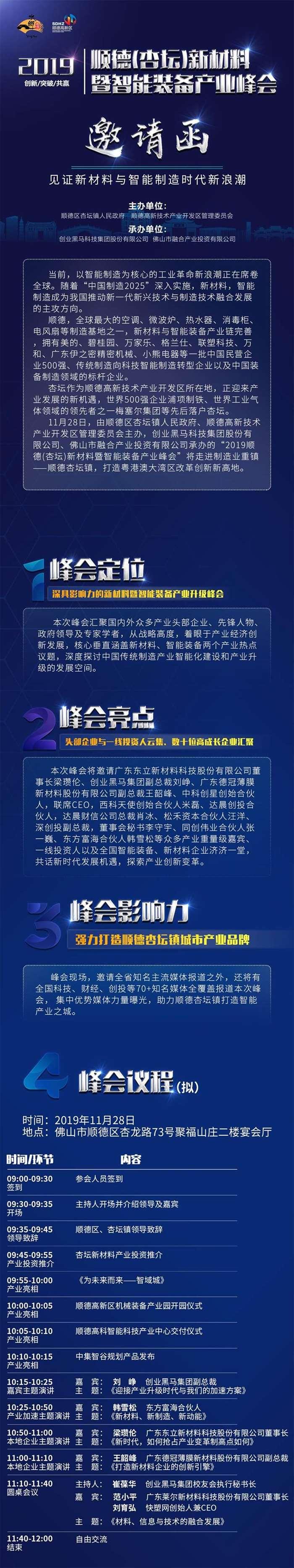 长图1120_(无二维码).jpg