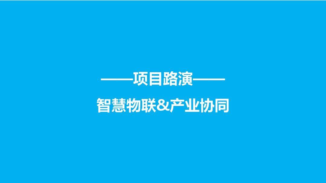 新建 PPTX 演示文稿_01.png