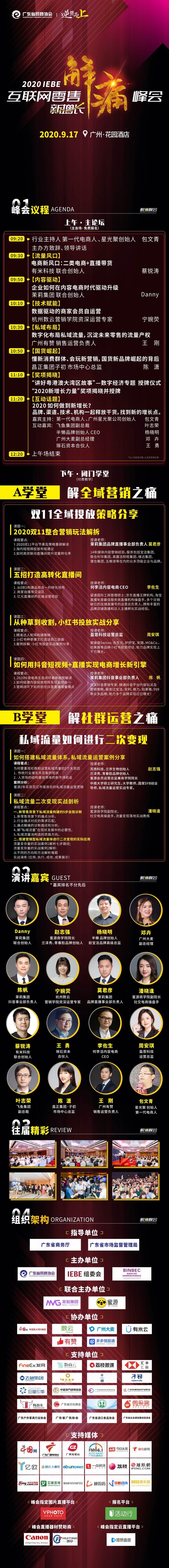 解痛3.0海报-v6.8-国内-无码.jpg