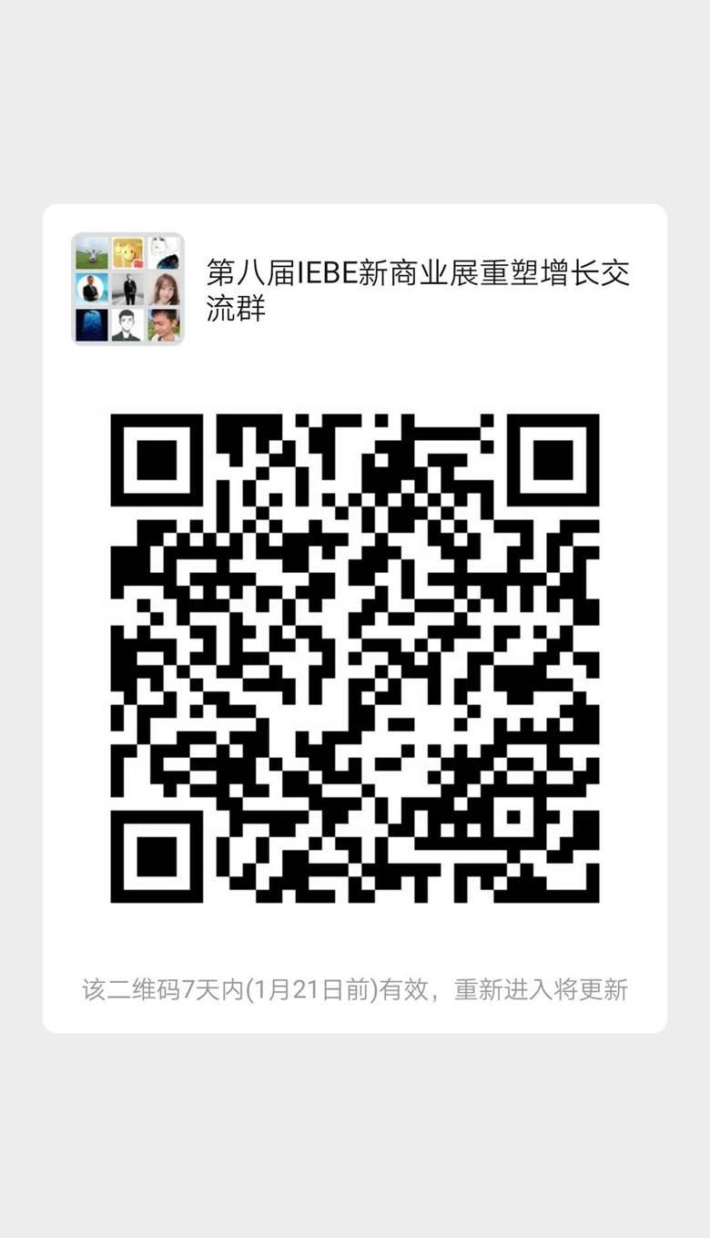 入群分享码.png