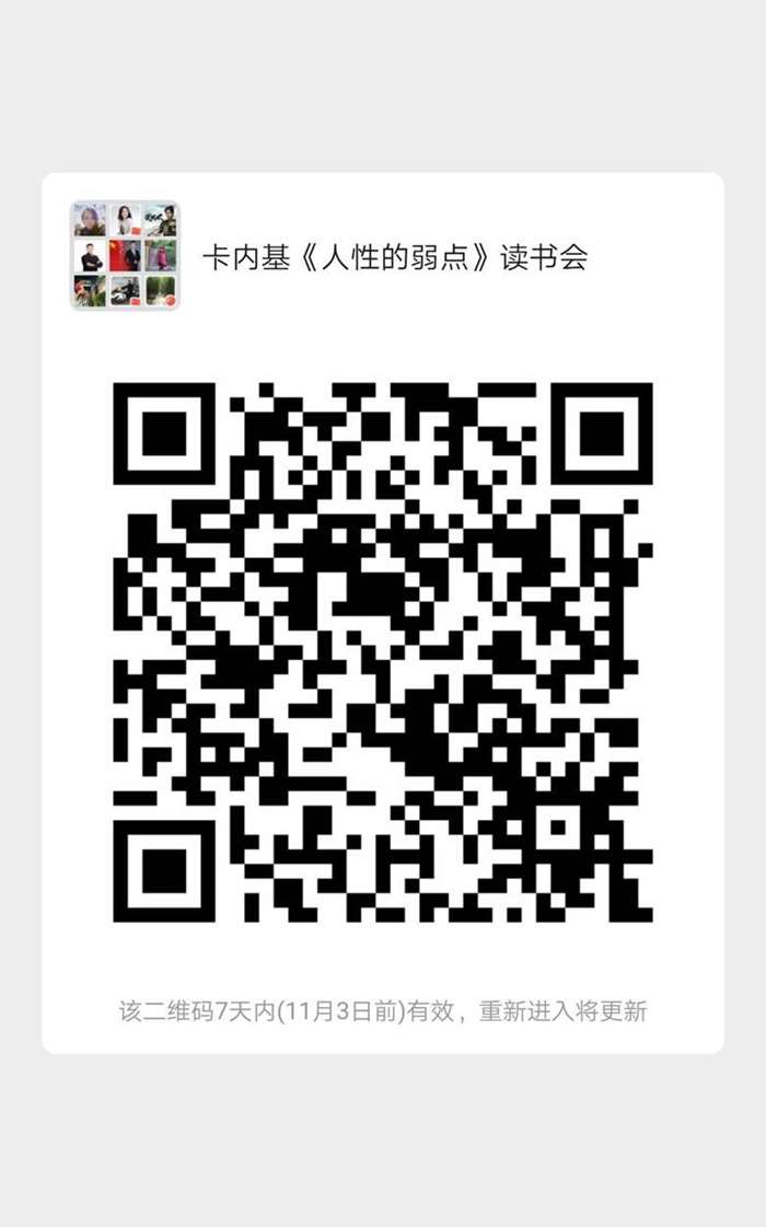 微信图片_20191027152047.png