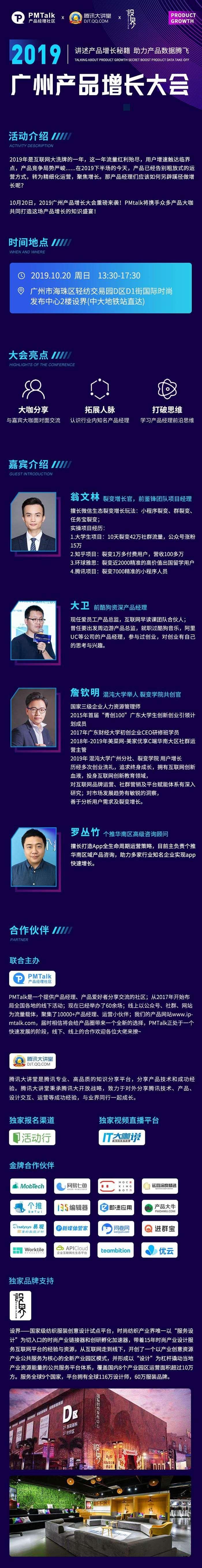 广州长图2(3).jpg