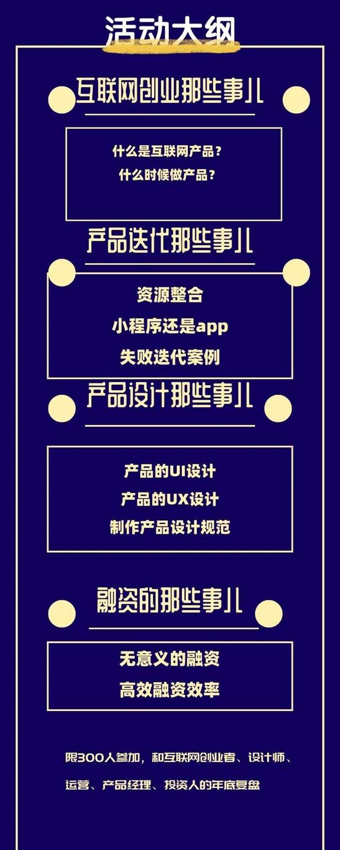 默认标题_长图海报_2019-12-05-0.png
