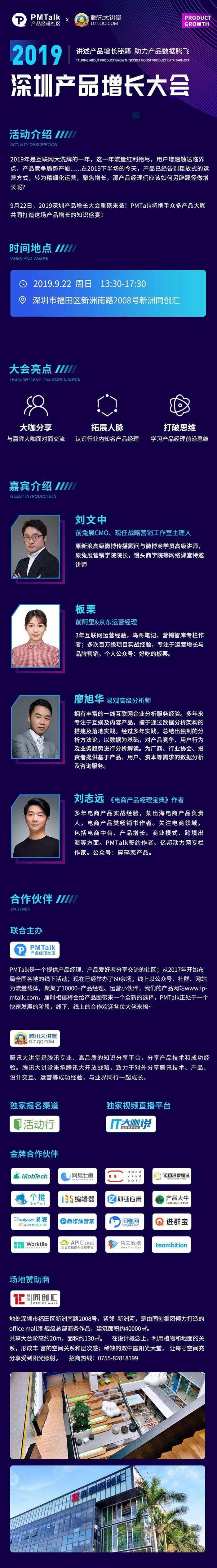 深圳长图.jpg