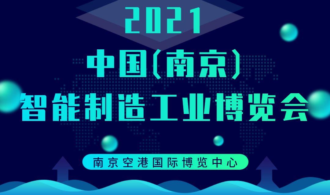 封面南京展 (1).jpg