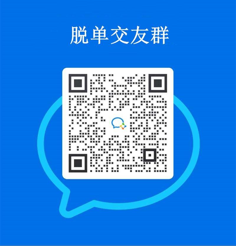 mmexport1619764309990.jpg