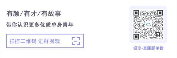 直播_副本.png