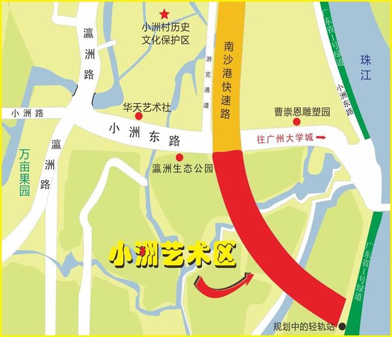 小洲艺术区地图.jpg