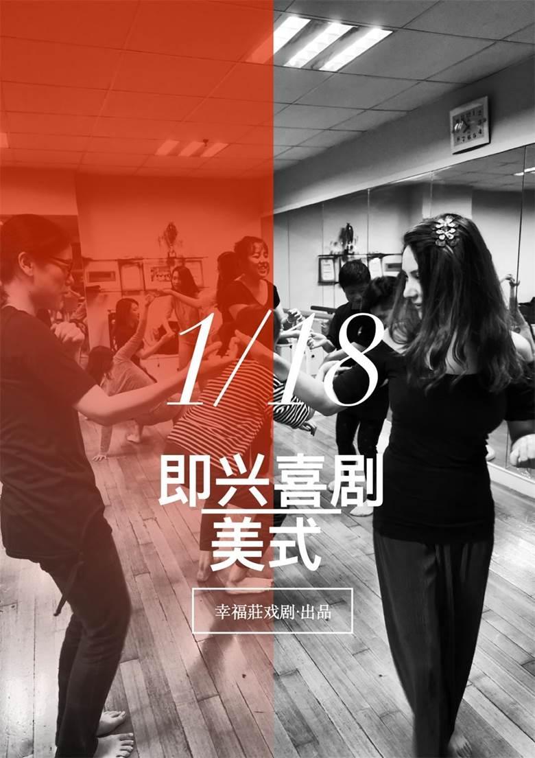 戏剧表演海报1.jpg