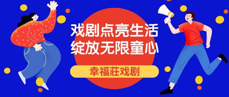 默认标题_公众号封面首图_2020-07-04-0.jpeg