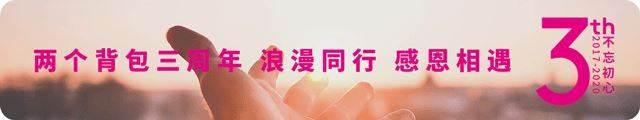 三周年logoB.gif
