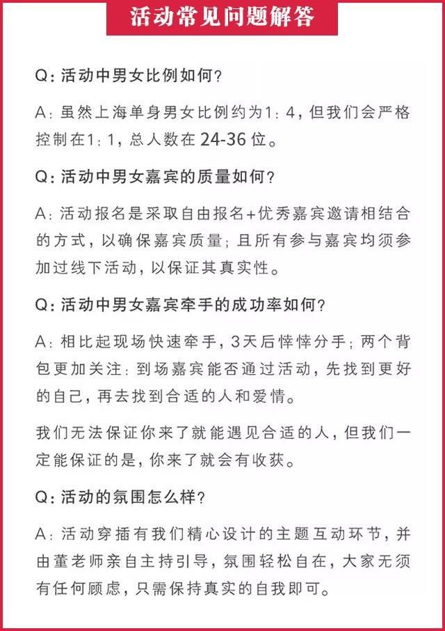 桃花缘记常见问题解答.png