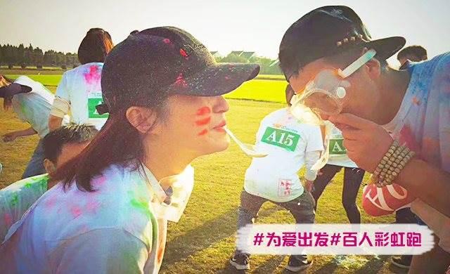 彩虹跑.png