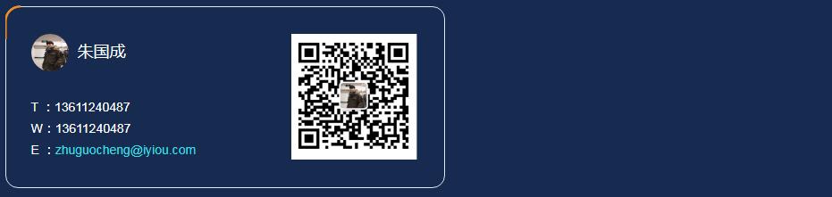 QQ浏览器截图20200109194529.png