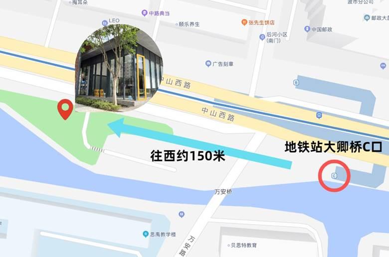 大卿桥导图 (1).png