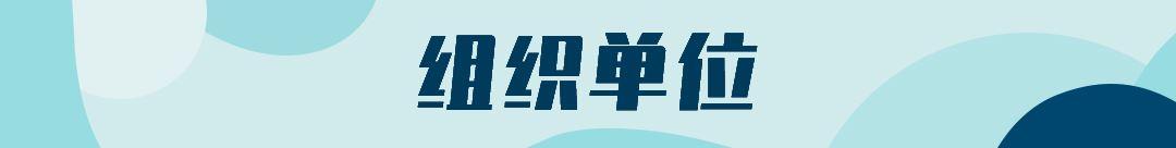 开放日第125期-011.jpg