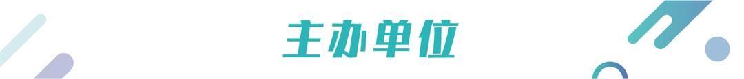 医谷开放日第130期-13.jpg