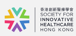 香港创新医疗学会.png