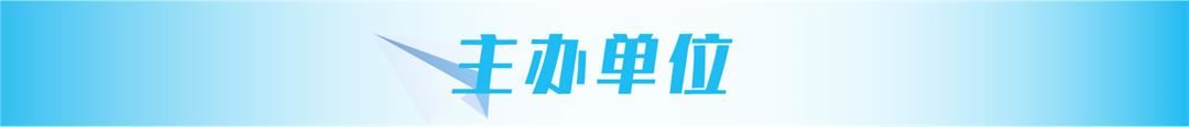 医谷开放日134期-09.jpg