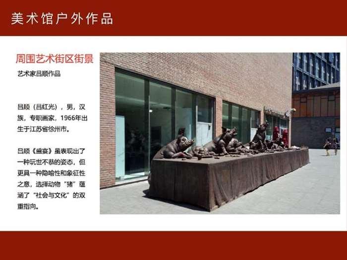 TOPCOO轻奢品牌快闪市集-招商方案_16.png