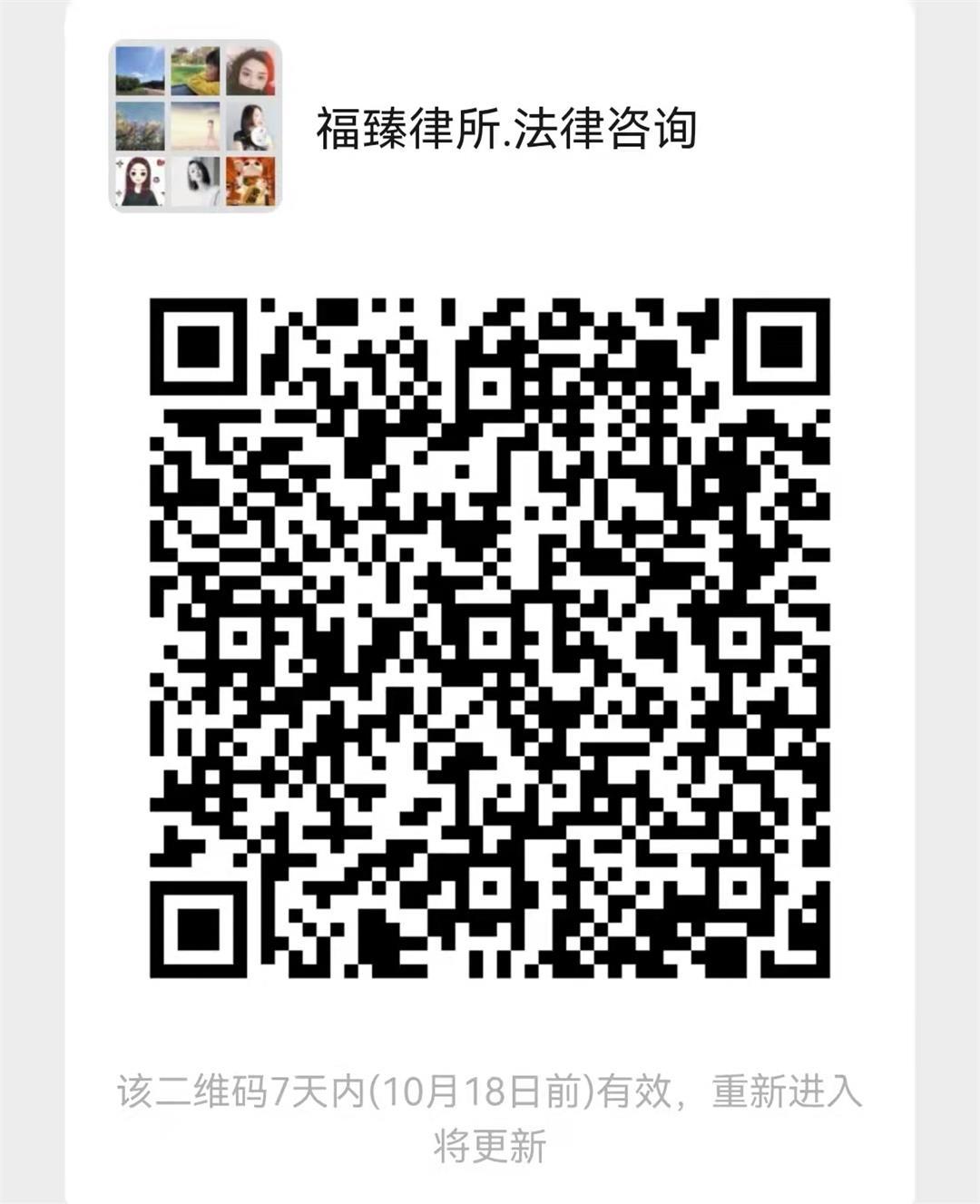 微信图片_20211011101740.jpg