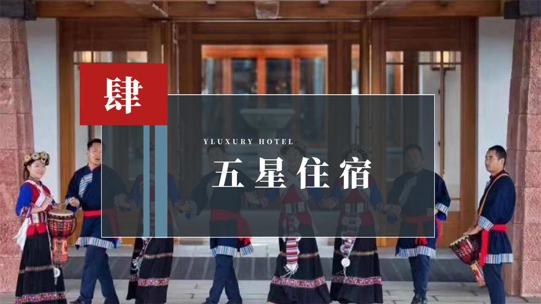 总裁名媛峰会PPT演示版V1_15.jpg