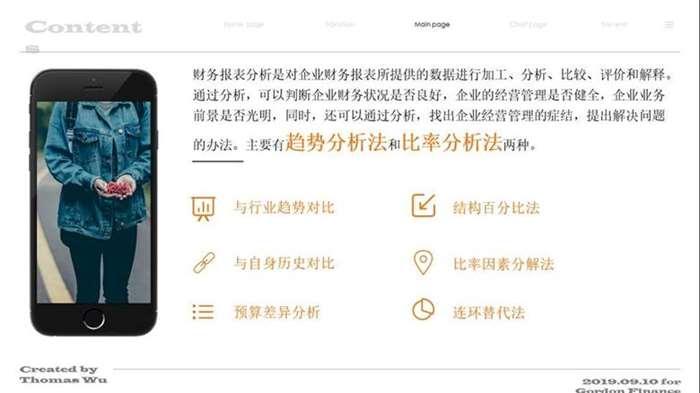企业微信截图_15689473364589.png