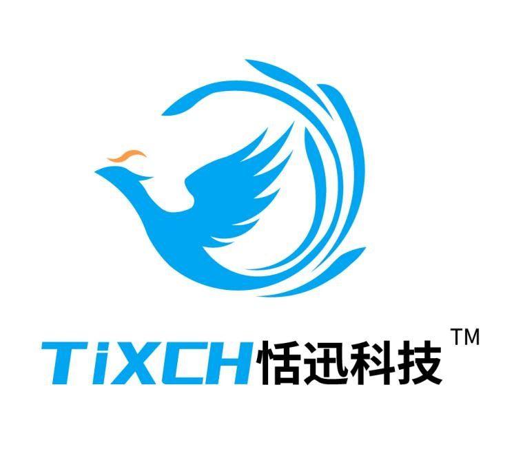 恬迅新logo.jpg