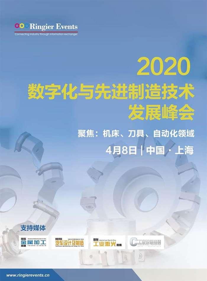 上海HPM会议资料-01.jpg