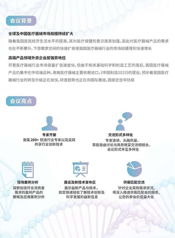 医疗 cn_页面_2.jpg