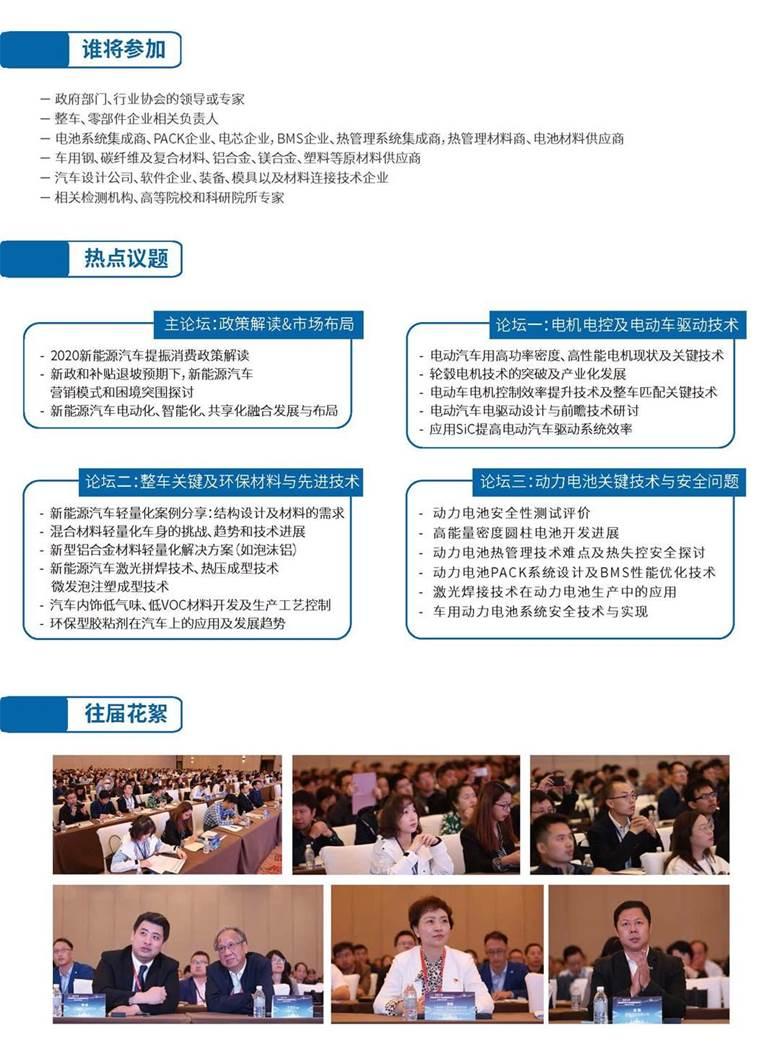 NEVM_页面_3.jpg