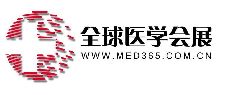 全球医学会展logo.jpg