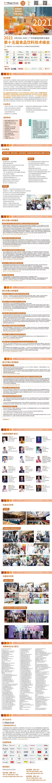 brochure-9.28-28-Chs.jpg