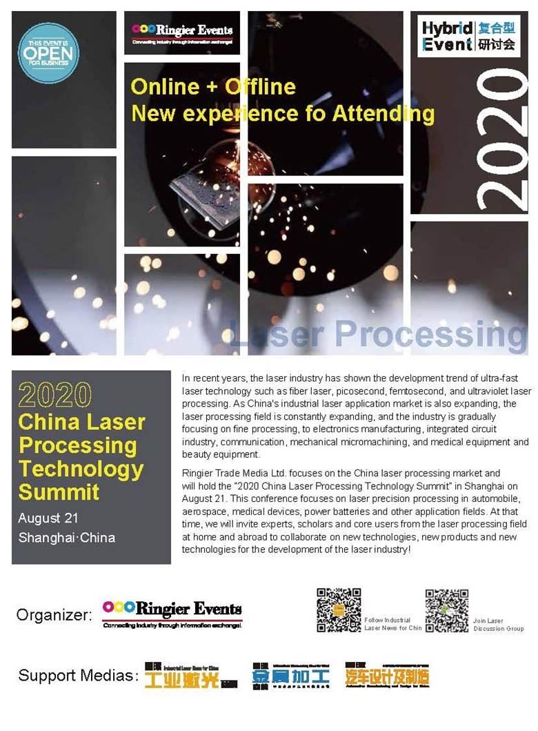 Laser_Summit_en_页面_01.jpg