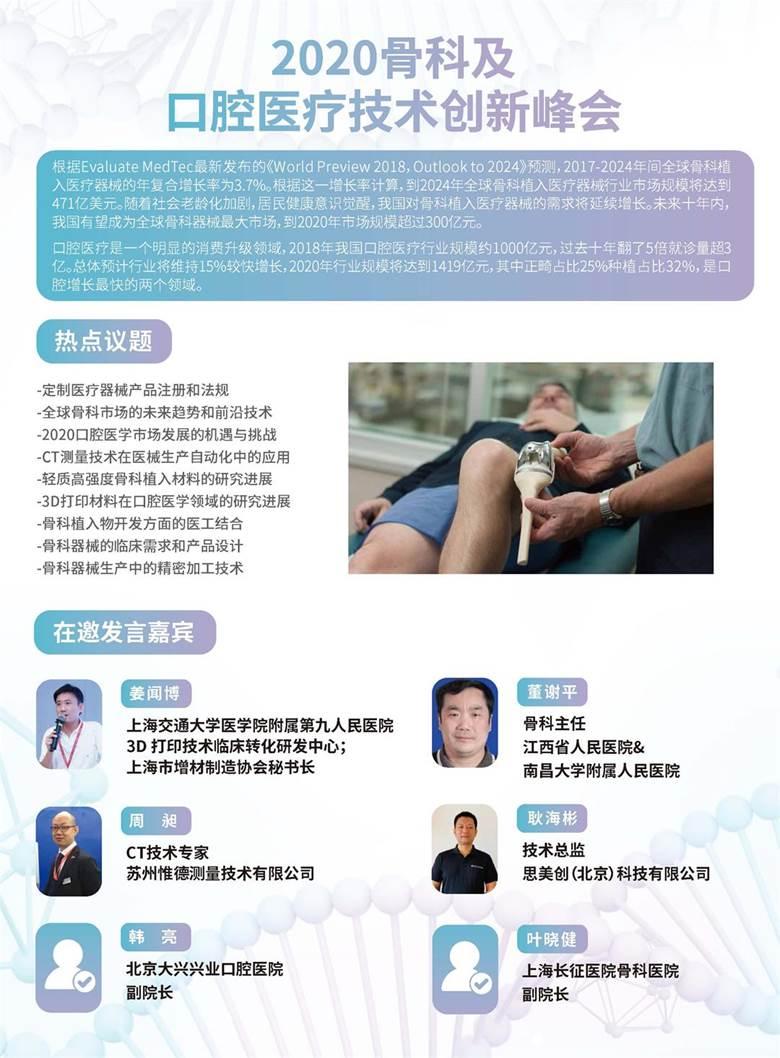 医疗 cn_页面_03.jpg
