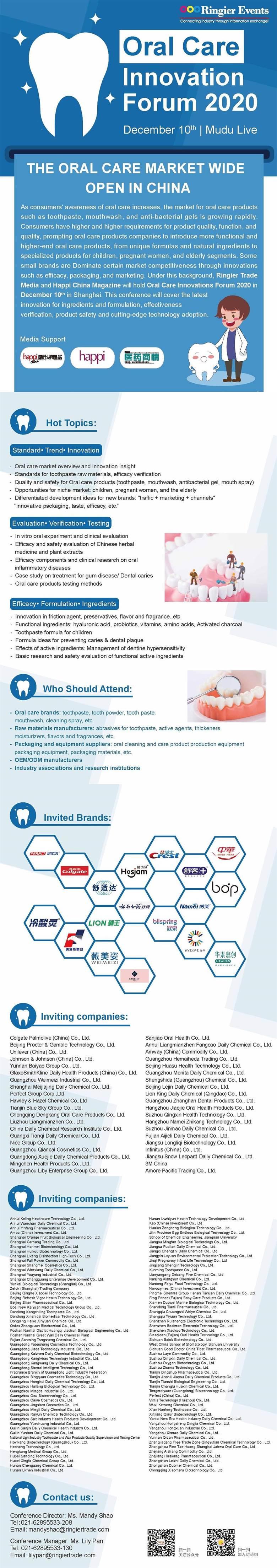 2020 Oral Care forum- en-tiomg-append-image.jpg