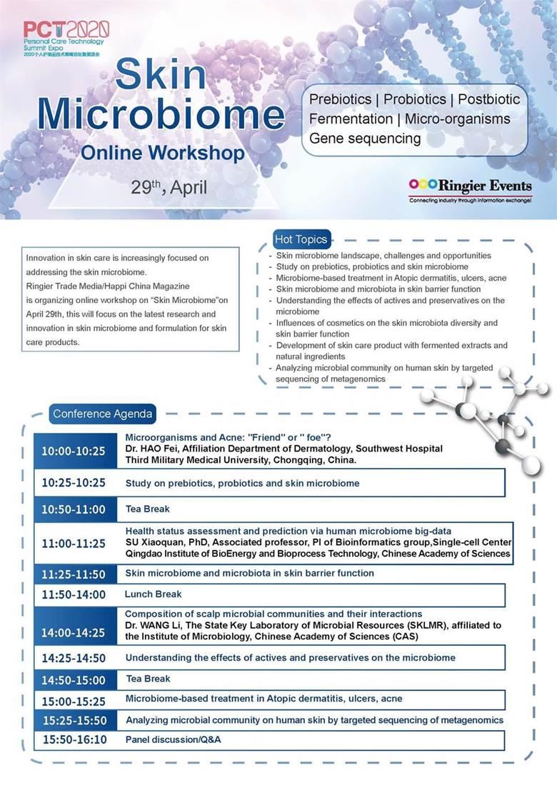 Microbiome online workshop_EN 0318_页面_1.jpg