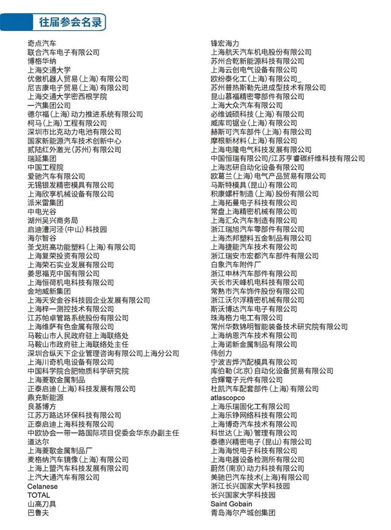 NEVM_页面_6.jpg