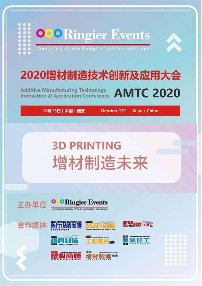 AMTC设计文件_页面_1.jpg