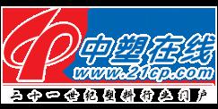 中塑logo新-媒体.png