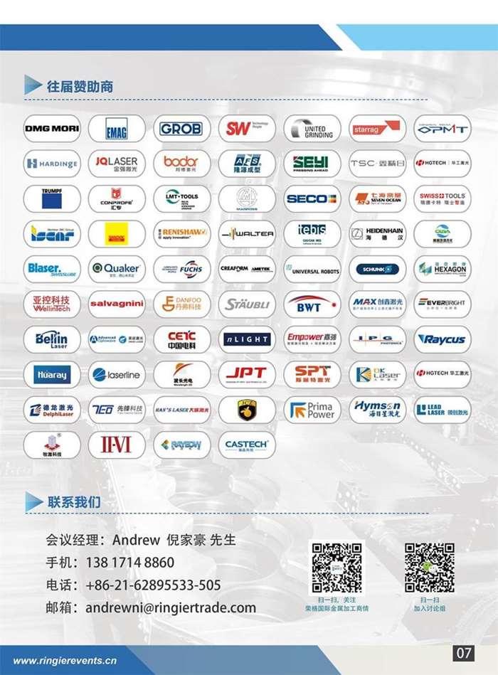 上海HPM会议资料7-01.jpg