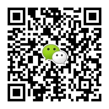 微信图片_20200818145403.jpg