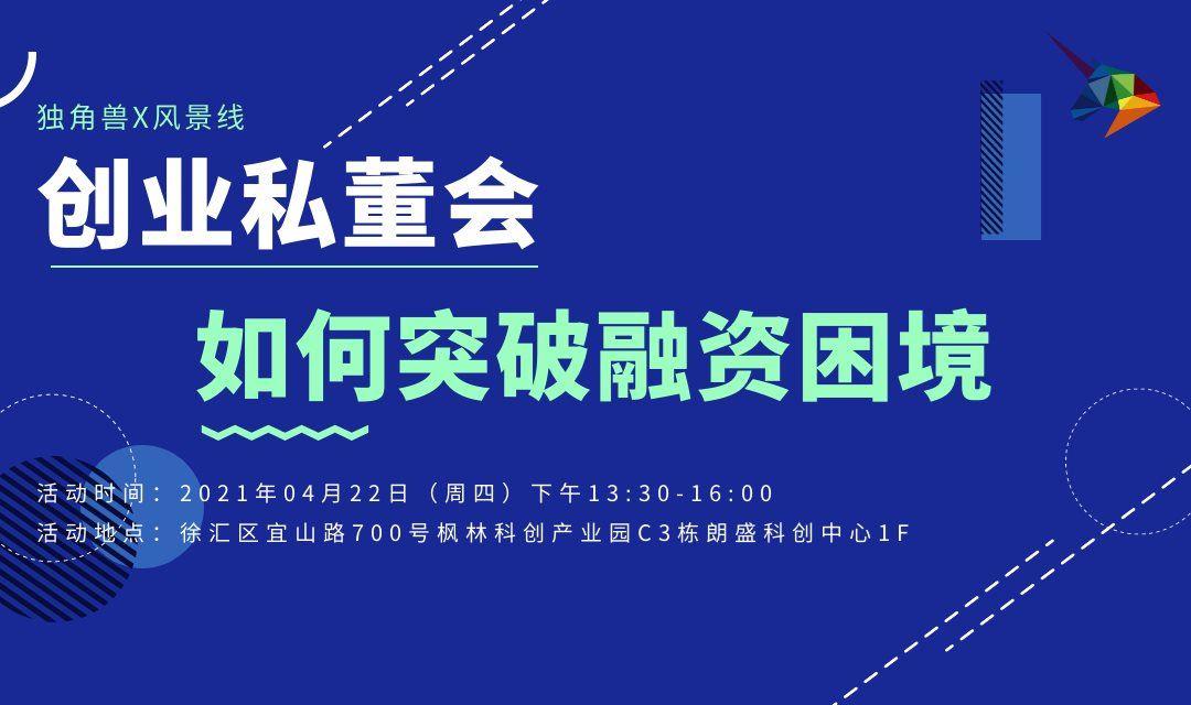 活动行banner.png